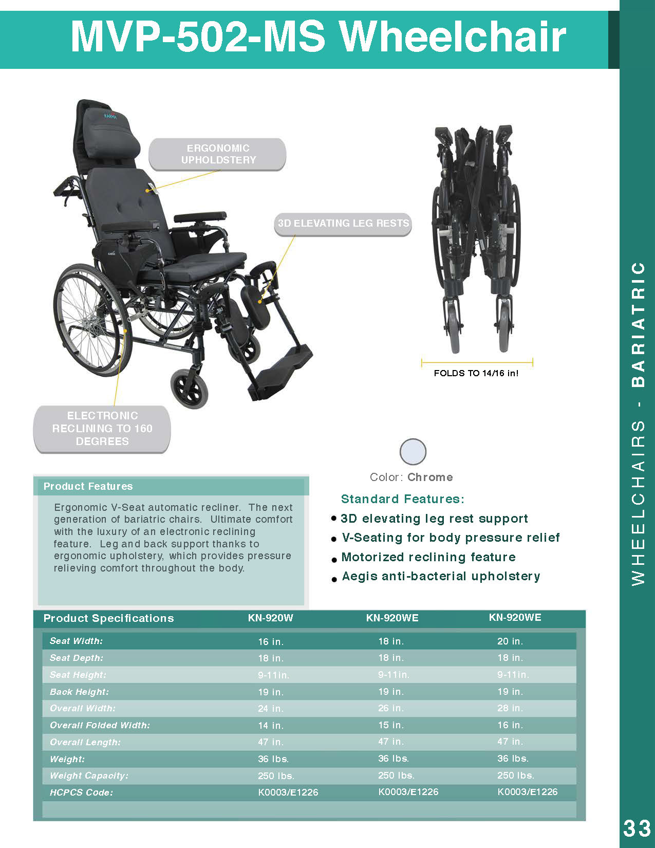 MVP502MS Wheelchair Product Catalog Flyer