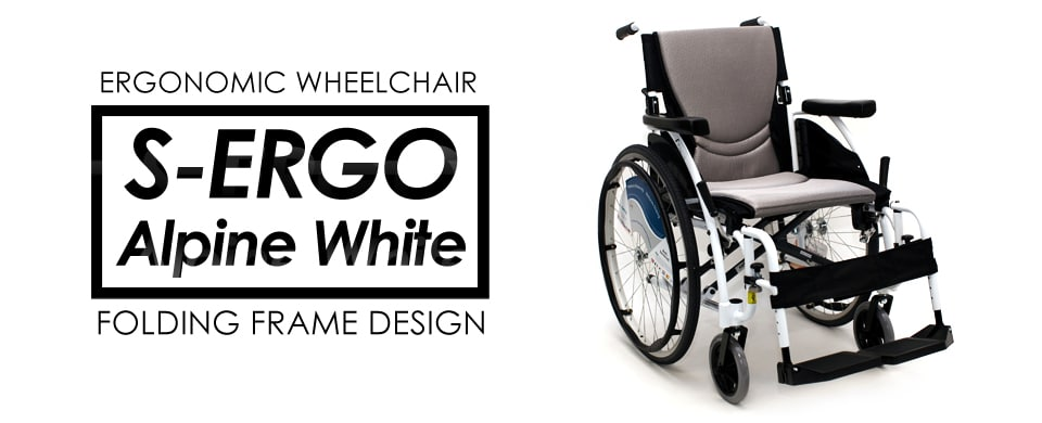 Ergo Alpine Wheelchair